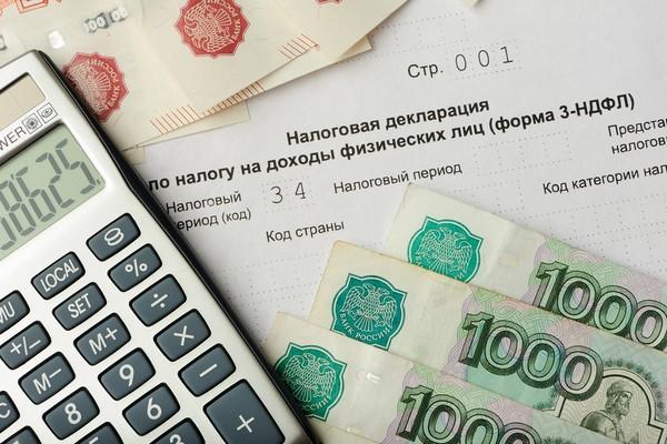 Получить налоговый вычет имеют право лишь те граждане, что регулярно платят налоги в размере 13% от доходов