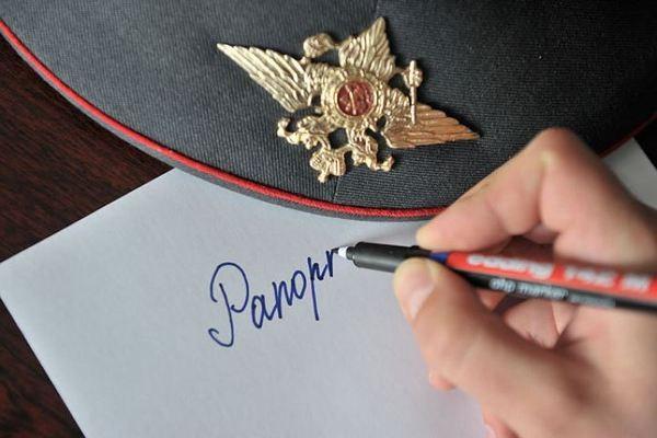 Военному нужно составить рапорт об увольнении