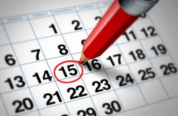 Выплаты производятся за фактически отработанные до увольнения дни