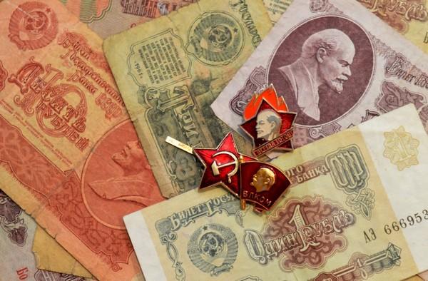 Наибольшая пенсия по возрасту в СССР – 120 рублей, однако существовали и разные надбавки
