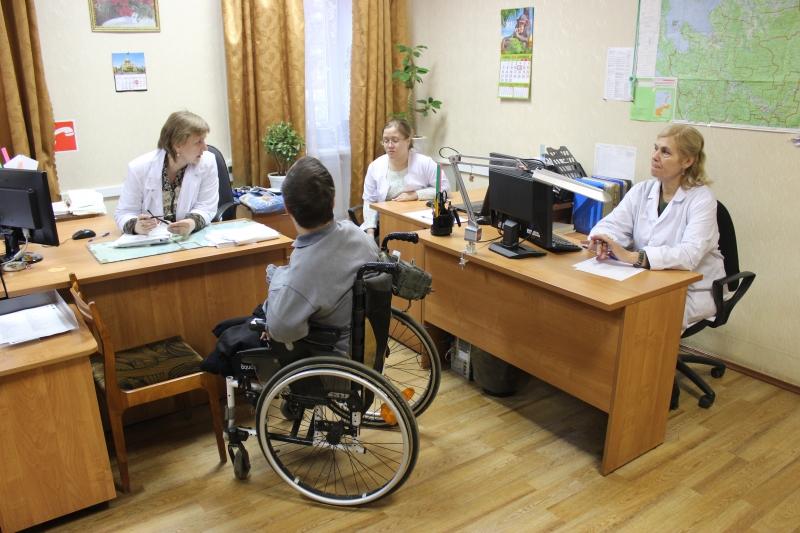 Бюро МСЭ осуществляет услуги по освидетельствованию инвалидов