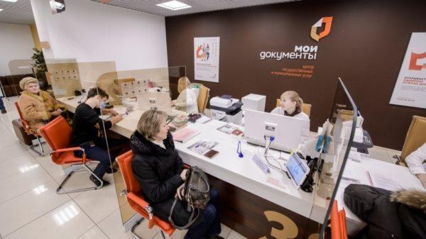 Чтобы получить пенсию с московскими добавками, нужно обратиться в отделение МФЦ