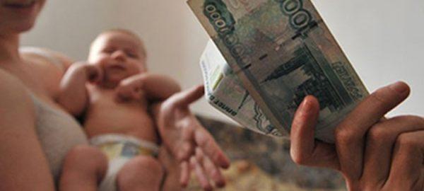 Денежные выплаты малообеспеченным семьям