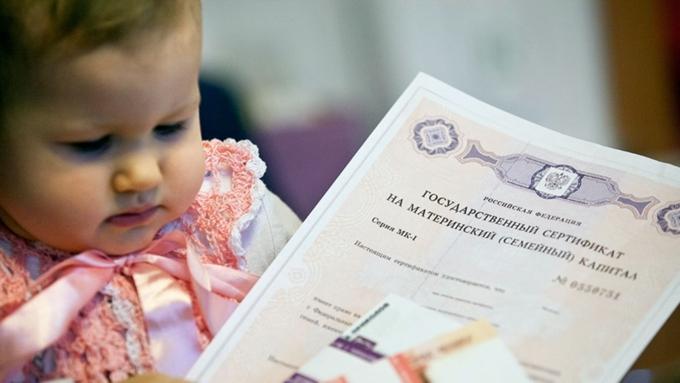 Дети получат право тратить маткапитал тогда, когда достигнут совершеннолетия