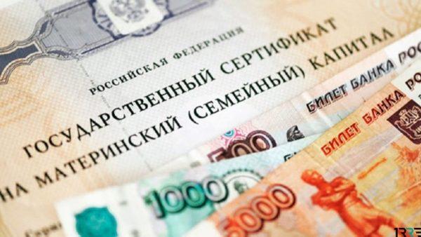 Для малоимущих семей сертификат можно применить для ежемесячных выплат