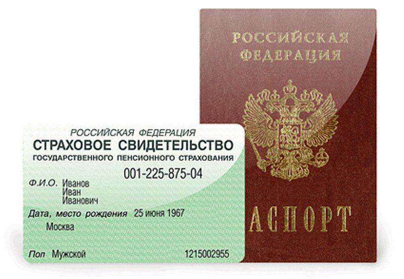 Для того, чтобы заключить договор с НПФ Сбербанк (как и с другими НПФ) понадобятся паспорт и СНИЛС