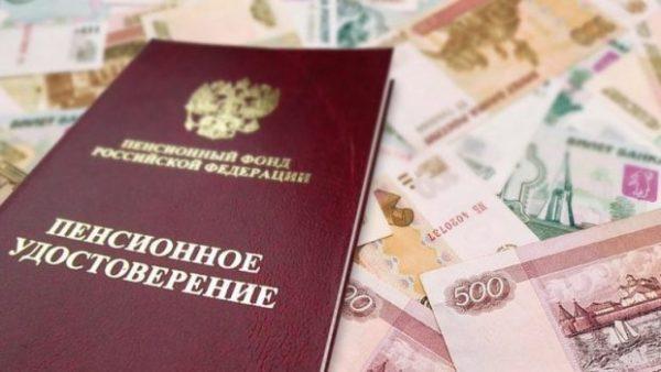 Дополнительные выплаты и льготы московским пенсионерам
