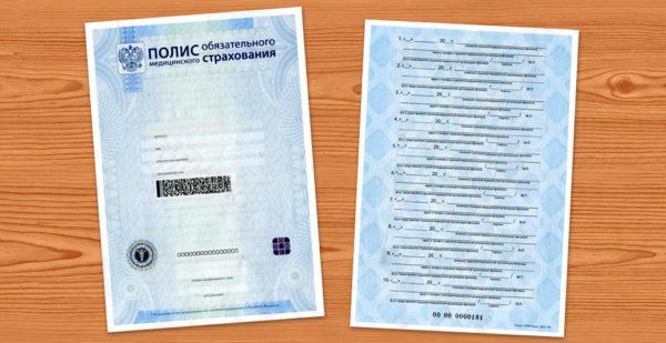 Если гражданин хочет, чтобы Фонд Соцстраха компенсировал ему больничные дни по закону, то он должен подготовить пакет документов