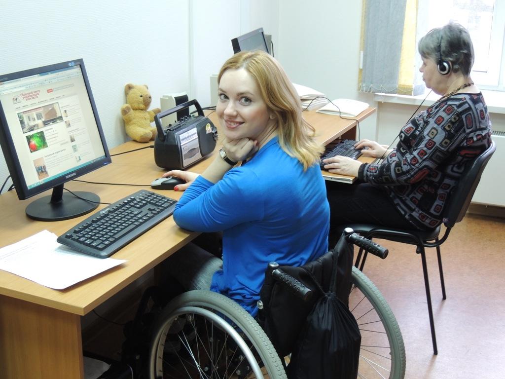 Инвалиды 2 группы считаются работоспособными