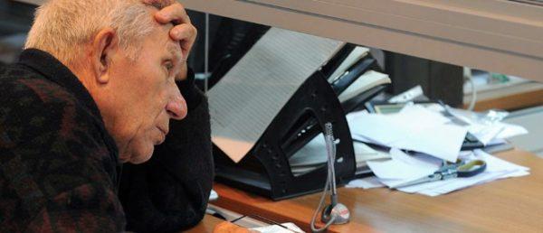 Как восстановить пенсионное удостоверение при потере или порче