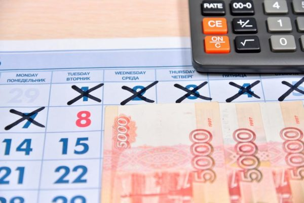 Какие выплаты используются для расчета среднего заработка