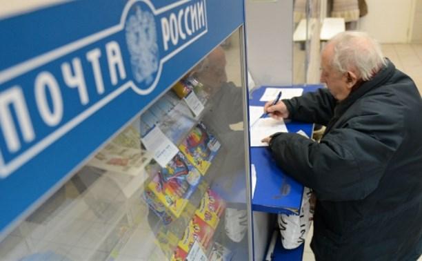Многие пенсионеры получают выплаты через отделения Почты России