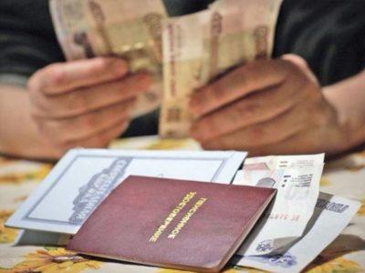 Можно ли получать 3500 рублей к пенсии