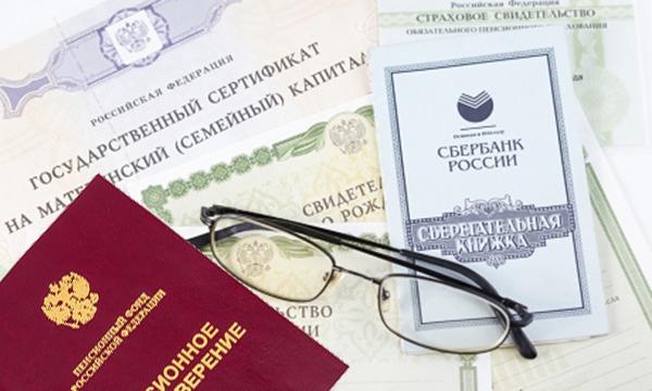 Можно ли в декретном отпуске сделать перекредитование кредитов