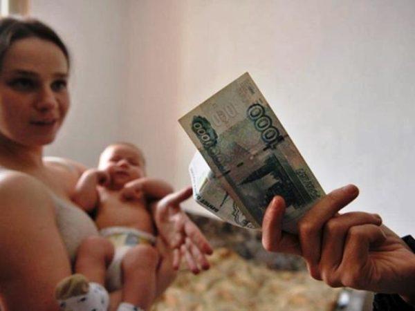 На доплаты по питанию имеют могут рассчитывать беременные и кормящие детей матери, а также малыши в возрасте до трех лет
