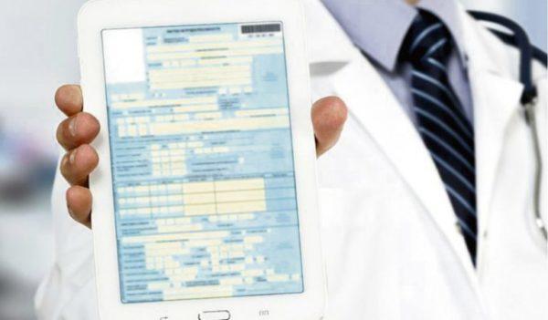На момент 2019 года почти все клиники России перешли на электронные бланки