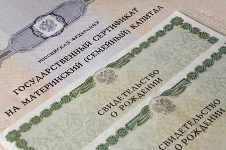 Накопительная часть пенсии выплачивается держателям сертификата на маткапитал, распорядившимся средствами соответствующим образом