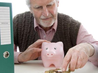 Накопительная пенсия в 2019 году, последние новости