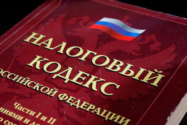 Налоговый кодекс РФ регламентирует все условия получения имущественного вычета