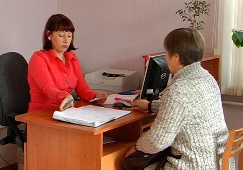 Обращение к сотрудникам соцоплаты для получения единовременной выплаты