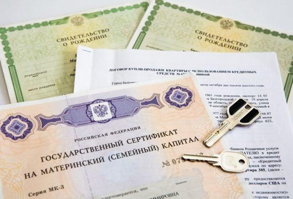 Ограничений оформить несколько кредитов с использованием материнского капитала в российском законодательстве не существует