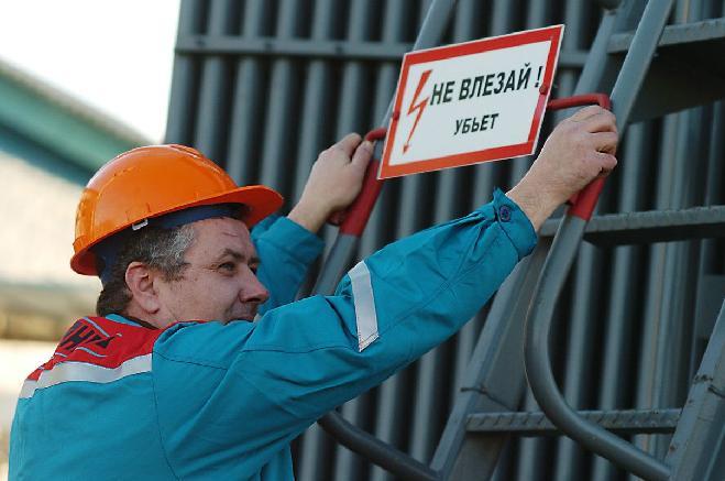 Опасные условия труда предполагают ряд трудовых льгот на сотрудников, в том числе и досрочный выход на пенсию