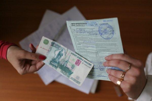 Оплата больничного листа происходит в общем порядке, в день выдачи зарплаты по компании или переводится на пластиковую карту
