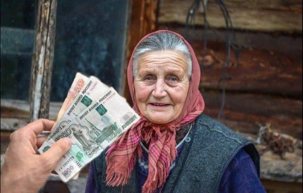 Основой для увеличенных выплат пенсионерам-северянам является северный стаж