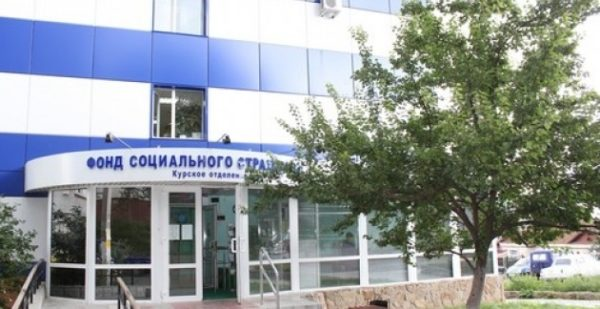 Государство берет под контроль выдачу больничных листов