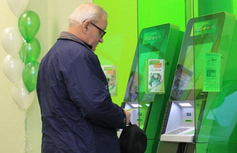 Пенсионер вносит оплату для покупки пенсионных баллов