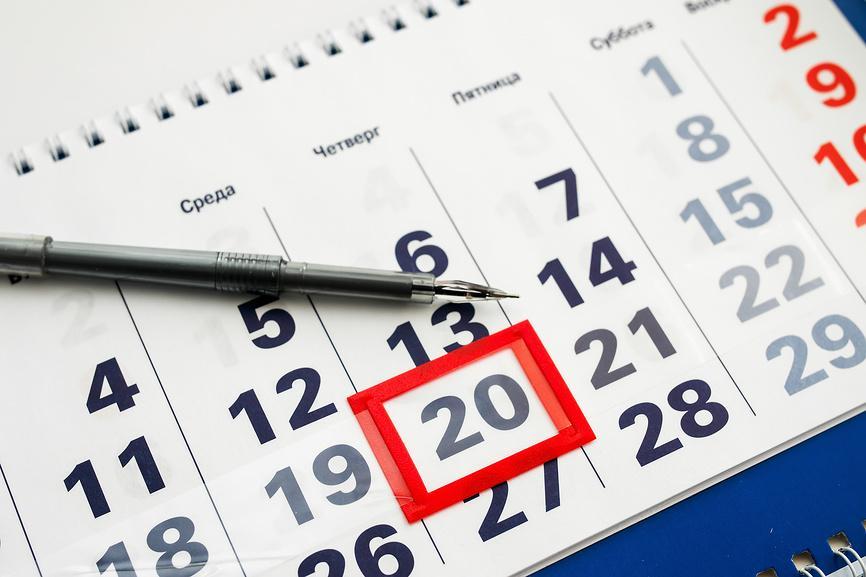 Первый столбец включает в себя месяцы, из которых состоит налоговый период