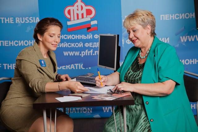 Писать заявление на получение пенсии надлежит не раньше месяца до дня рождения