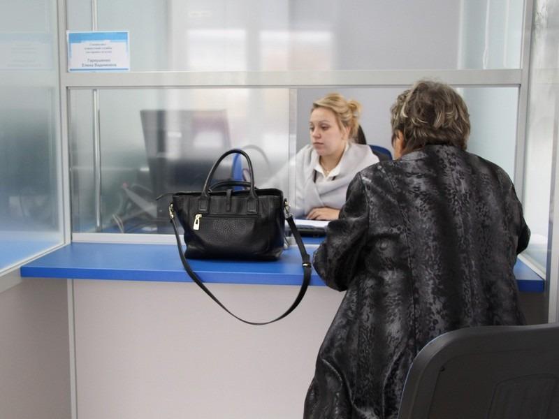 Подача заявления на получение накопительной части пенсии