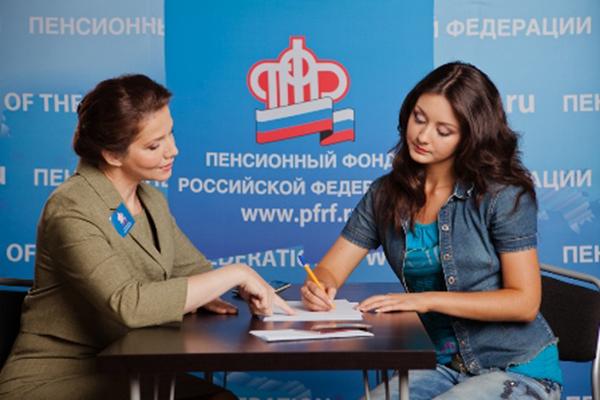 Подать заявление об использовании материнского капитала для погашения кредита можно в отделении ПФР