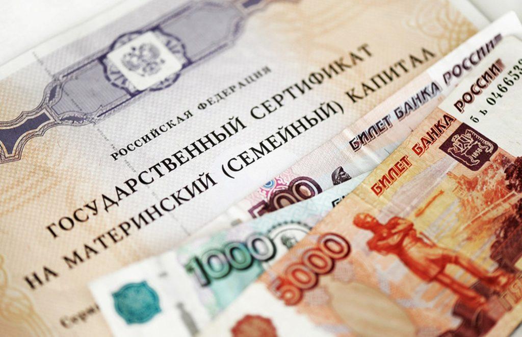 Единовременные выплаты были антикризисной мерой государства по поддержке семей