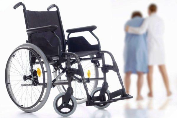 Правила и порядок признания лица с инвалидностью определенной категории