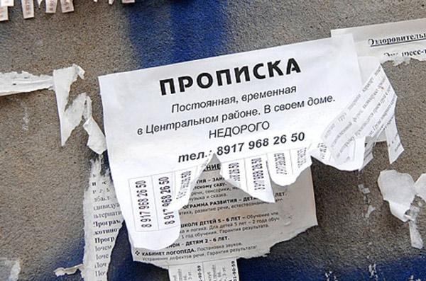 Правительство Москвы предоставляет значительную социальную помощь тем, кто живет и работает в городе более 10 лет