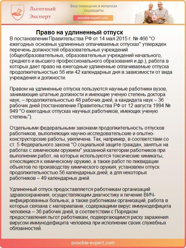 Как узнать снилс по фамилии и адресу граждан россии