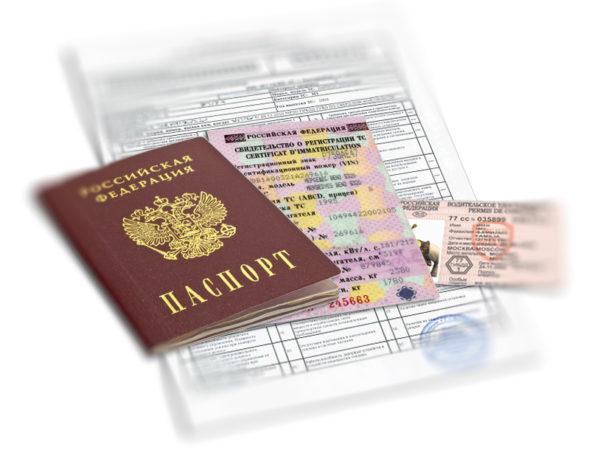 При подаче заявления на получение справки необходимо собрать и подготовить комплект документов