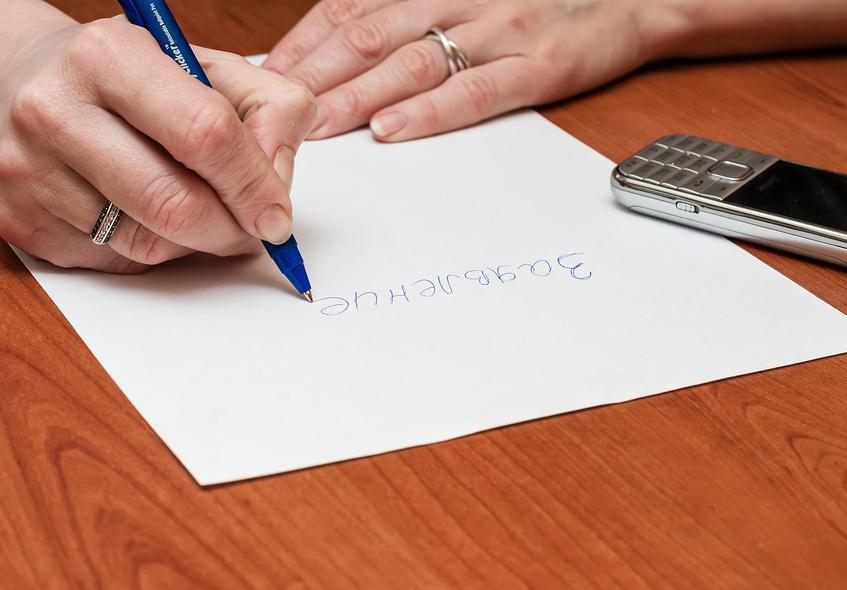 При потере сертификата семья имеет право получить его дубликат при написании заявления