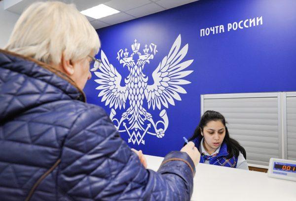 При проживании в местности, где доступ к офисам ПФР ограничен, переслать документы на оформление пенсии можно, воспользовавшись услугами почты РФ