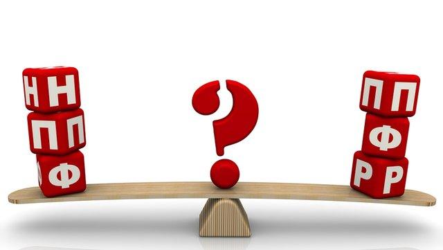 При желании, застрахованное лицо может переместить накопительную часть пенсии из ПФР в НПФ и наоборот