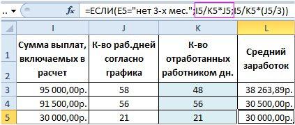 Простой калькулятор в Exсel