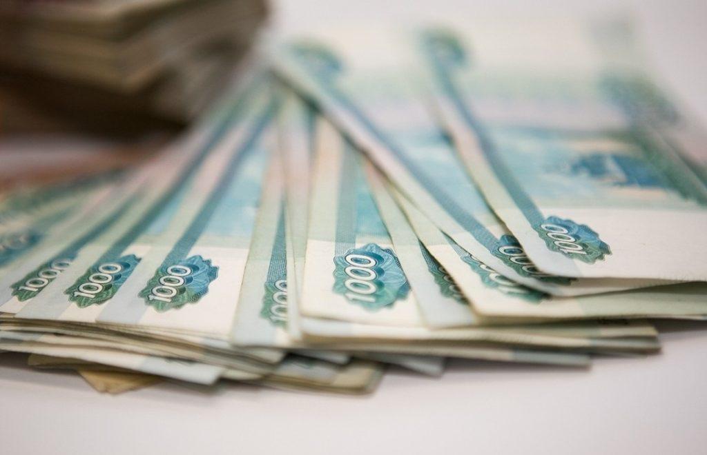 Размер ежемесячных выплат зависит от количества выбранных социальных услуг