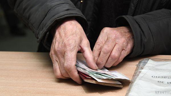 Размеры социальной пенсии, как правило, ниже пенсии страховой