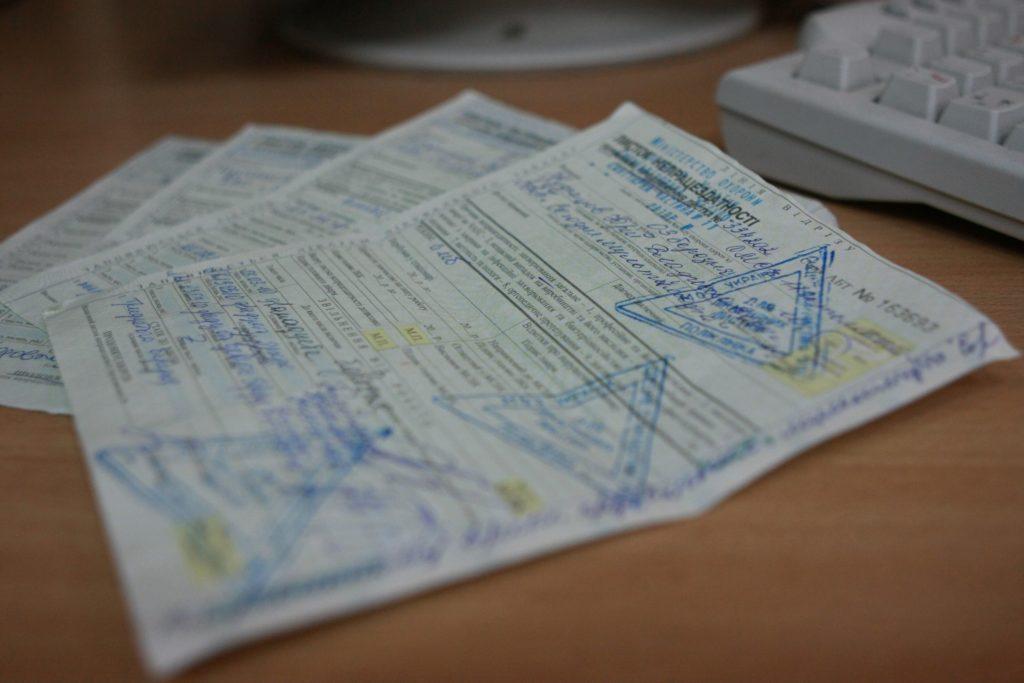 Реестр больничных листов