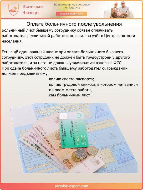 Покупка земли иностранцами в россии
