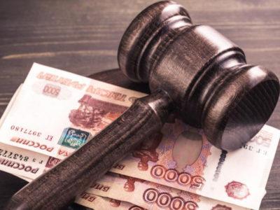 Штрафы за несвоевременную выплату отпускных