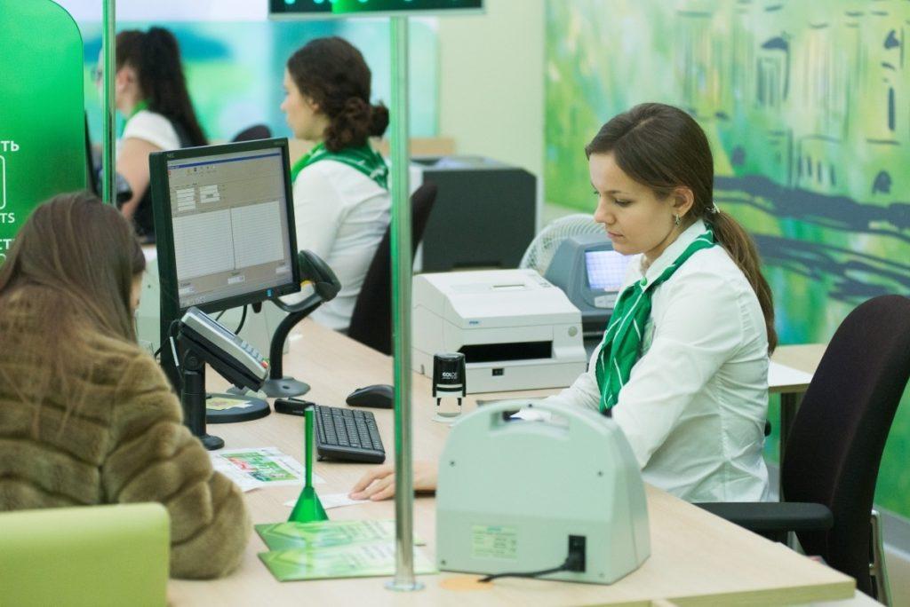 Сбербанк доказал свою стабильность посредством многолетней работы с клиентами