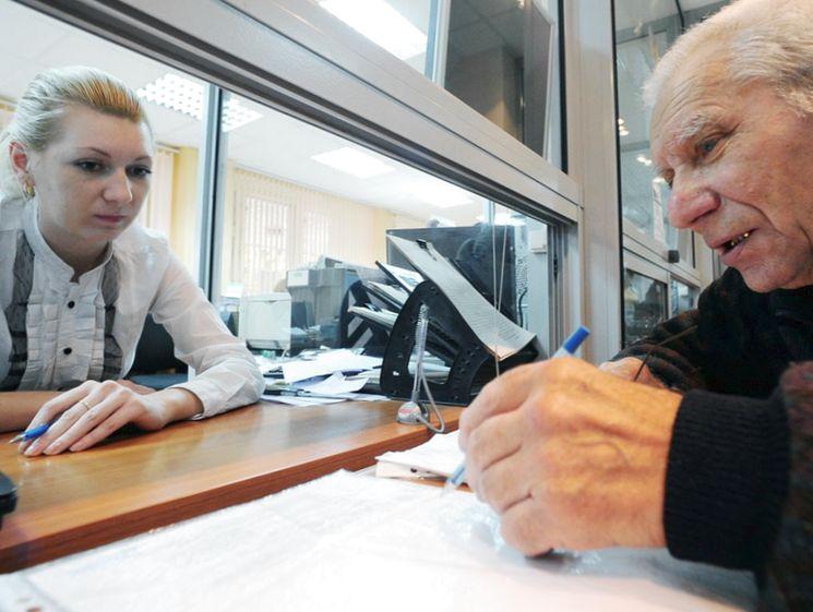 Сотрудники ПФР дают время гражданину на то, чтобы донести недостающие документы в случае их нехватки